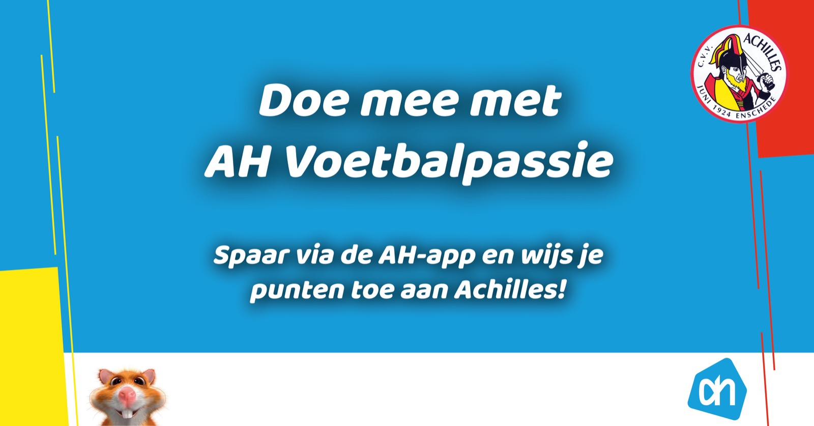 Haal je boodschappen bij Albert Heijn en haal geld op voor Achilles!